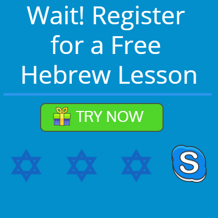 Learn Hebrew online by Skype or phone with Live-Hebrew net