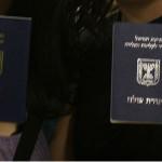 israeli-passports