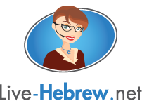 Live-Hebrew.net